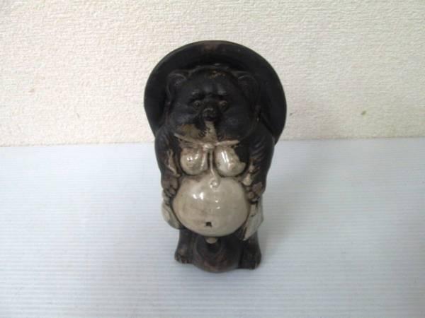 【アンティーク】 ★ 置物 福たぬき ★ 陶器 高さ19㎝ 縁起物