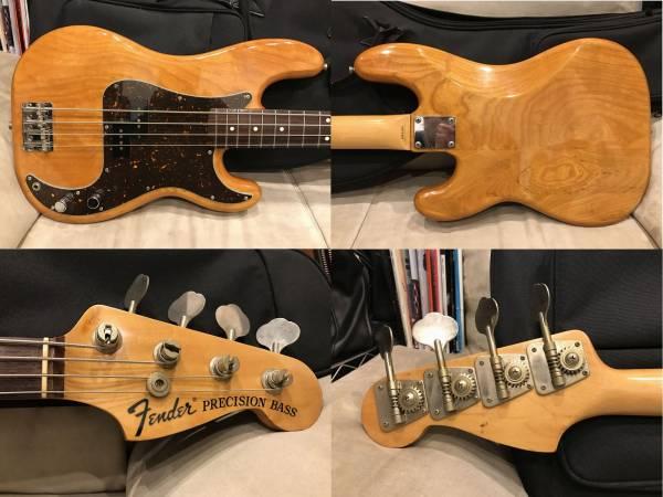 45,000円即決 Fender Japan PB70-700 約4.25kg アッシュボディ ローズ指板 MADE IN JAPAN