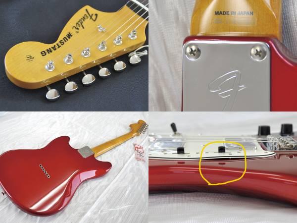 Fender Japan PSMG CAR(新品同様/アウトレット品)