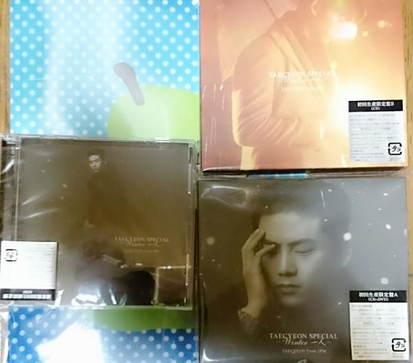 テギョン(2PM)~Winter一人~TAECYEON From 2PM初回生産限定盤A &B&通常盤