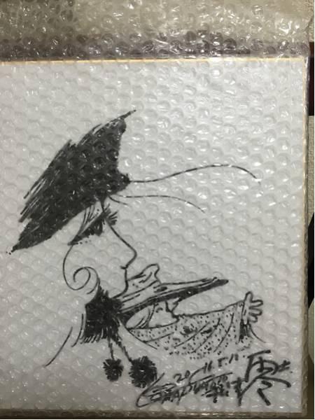 松本零士サイン色紙