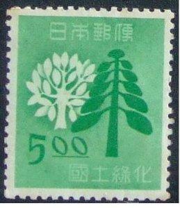 昔懐かしい切手 2枚組  国土緑化運動 樹木 1949.4.1.発行 +  【銘版】広島平和記念都市建設 1949.8.6発行