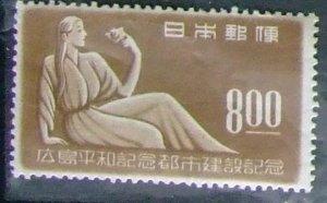 【記念切手】2枚組  広島平和記念都市建設 バラを持つ女性 1949.8.6.発行 + 第1回国勢調査 大化元年の国勢調査 国司 1920.9.25.発行c