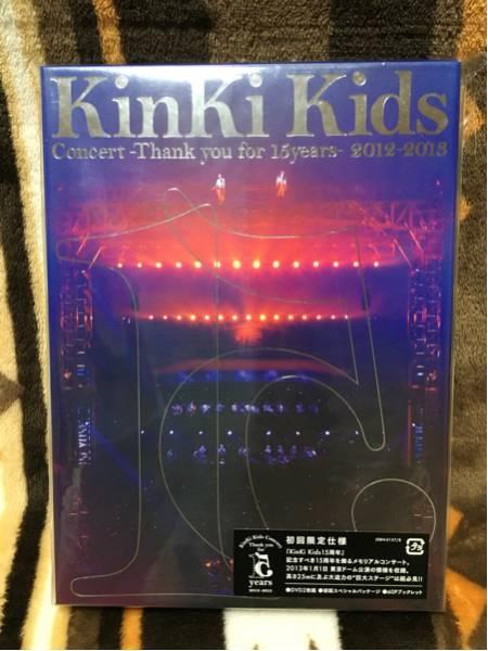 中古★KinKi Kids LIVE DVD Concert 15 years 2012-2013 初回盤