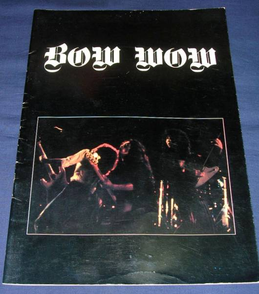 BOW WOW パンフレット 「RISING TOUR」 1977年 VOW WOW