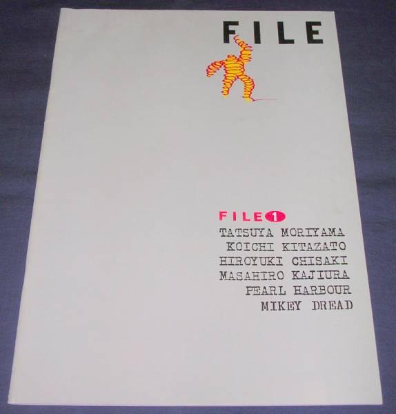 パンフレット THE MODS、一風堂 「FILE」 1983年