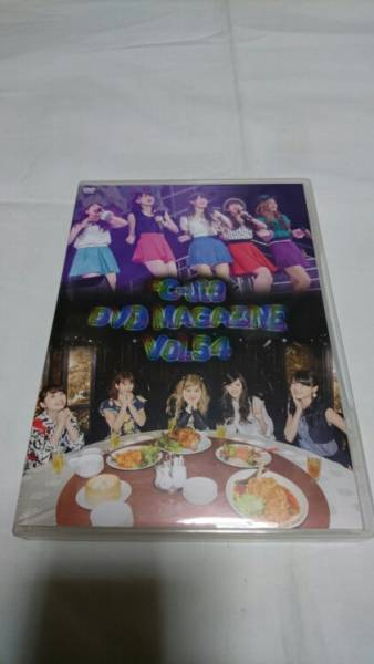 「℃-ute DVD MAGAZINE vol.54」 矢島舞美 中島早貴 鈴木愛理 岡井千聖 萩原舞  ライブグッズの画像