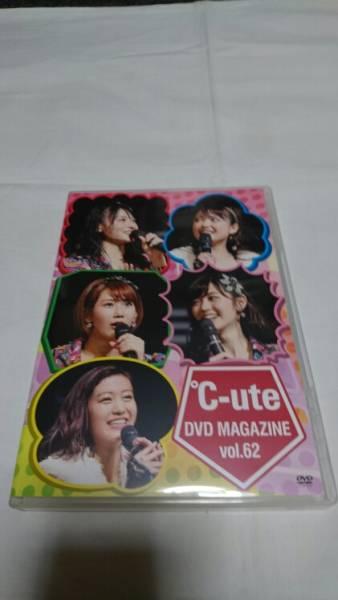 「℃-ute DVD MAGAZINE vol.62」 矢島舞美 中島早貴 鈴木愛理 岡井千聖 萩原舞  ライブグッズの画像