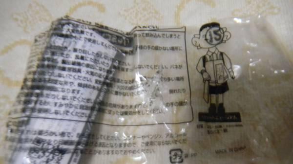 未使用・不二家100th&ぺこちゃん60th 首ふりペコちゃんミニミニミュージアム ⑫秘密のペコちゃん_画像1