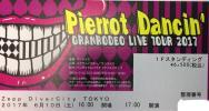 6/10(土) GRANRODEO 東京 Zepp DiverCity TOKYO ファンクラブ最速先行 280〜330番台 1枚