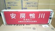 vvcity日本代Bid