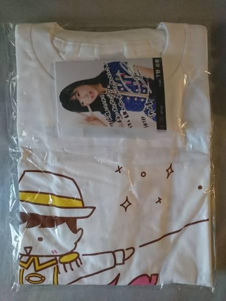 HKT48 下野由貴 生誕Tシャツ 写真付き 未開封 ライブグッズの画像