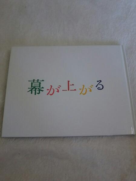 ももクロ 幕が上がる パンフレット 百田夏菜子 玉井詩織