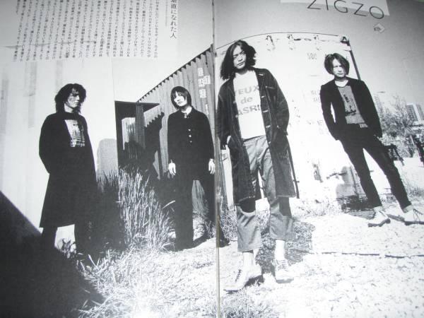 ZIGZO ジグゾ   切り抜きファイル入89P TETSU SAKURA  DEN RYO