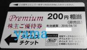 ★パーク24 株主優待 タイムズチケット2000円分(200円券 10枚)★