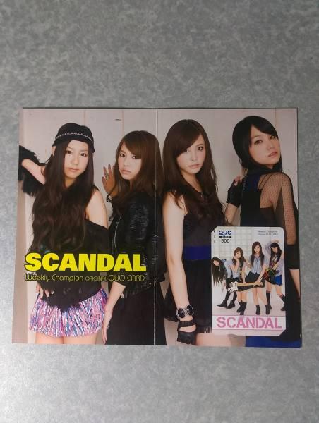 ◆SCANDAL(スキャンダル)QUOカード台紙付きタイプA ライブグッズの画像