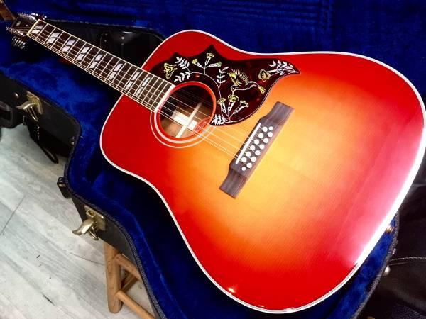 Cat rock guitar img600x450 1494069608x0cwdj22639
