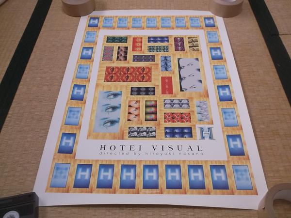 ▼ 布袋寅泰 【 HOTEI VISUAL ポスター 】 元BOOWY / COMPLEX ライブグッズの画像