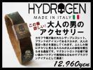 1.2万ハイドロゲン HYDROGEN ハンドメイドのオンリーワンアイテム!カモフラ柄 レザーブレスレット スカル マグネットロック イタリア製