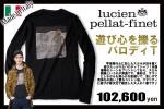 10.2万ルシアンペラフィネ lucien pellat-finet 宇宙飛行士スカルが遊び心擽る!肌触り滑らかなロングTシャツ ロンT パロディ イタリア製