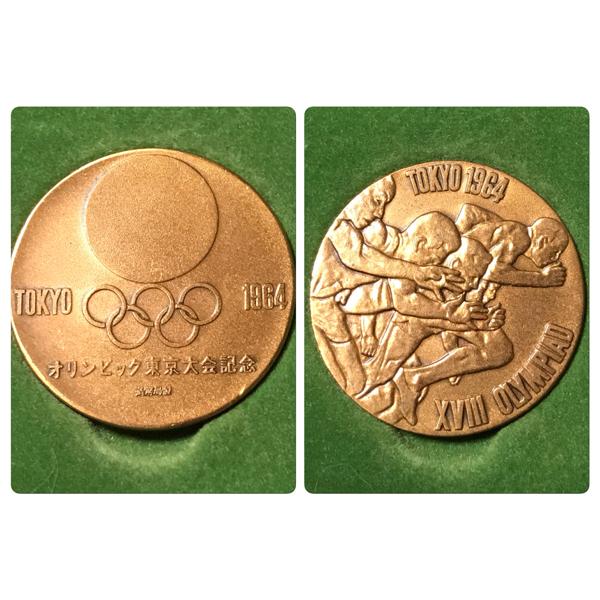 1964年 東京オリンピック記念メダル_画像2