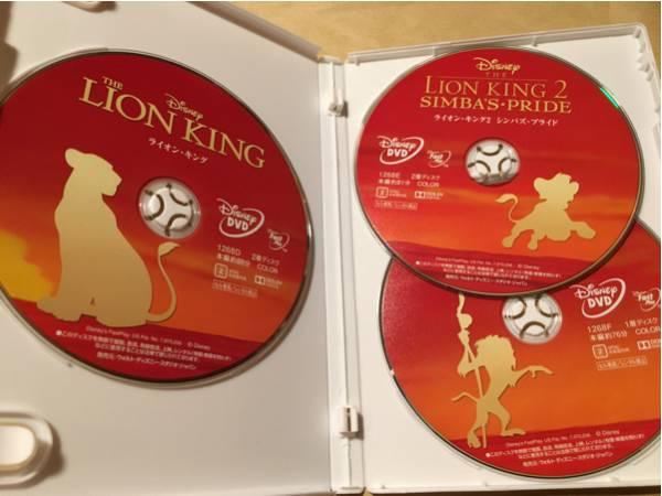 DVD ライオンキング movienex トリロジー 3枚組セット ディズニーグッズの画像