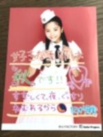 スマイレージ アンジュルム 田村芽実 2L生写真 「好きな季節は」