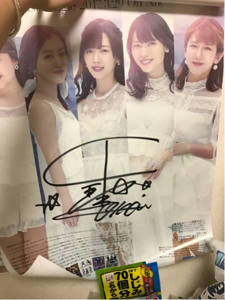 ℃-ute 岡井千聖直筆ソロサインポスター ライブグッズの画像