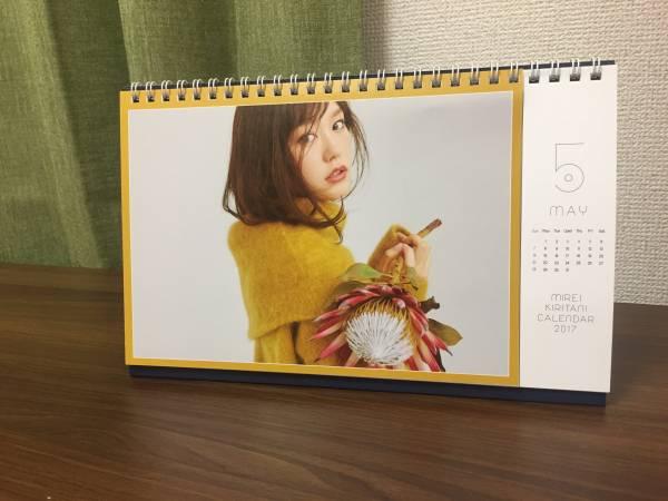 【未開封】桐谷美玲カレンダー2017 (2017.04‐2018.03) グッズの画像