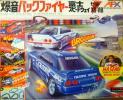 TOMY AFX HOスケール 富士スピードウェイ XS-1