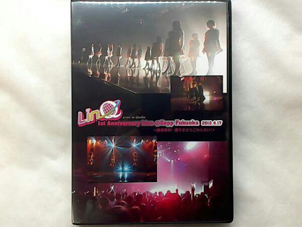 LinQ/1周年Live 2012-豚骨革命!濃すぎたらごめんたい!- ライブグッズの画像