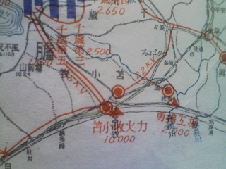 昭和22年 北海道の地図 北海地方商工局調[送電系統及発電所図]_画像3