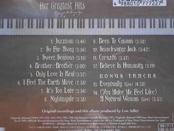 Carole King Her Greatest Hits キャロルキング ベスト BEST グレイテストヒッツ CD 国内盤 帯付_画像3