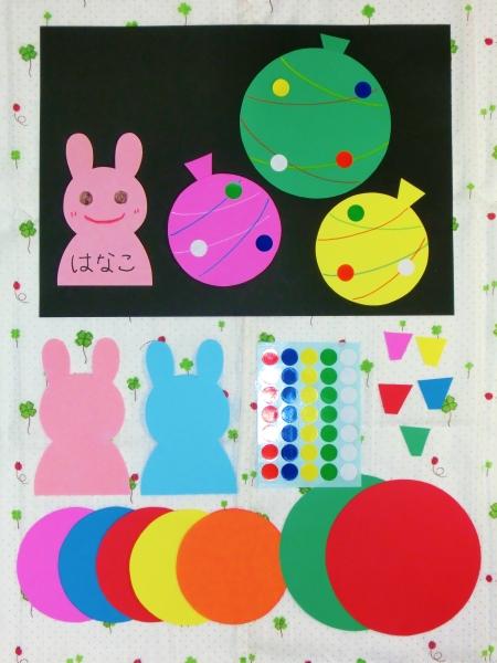 ★保育園 幼稚園 壁面飾り 製作セット 【水風船】 10組★