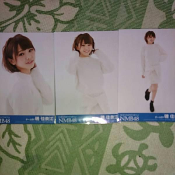NMB48 Documentary of NMB48 磯佳奈江3枚コンプ