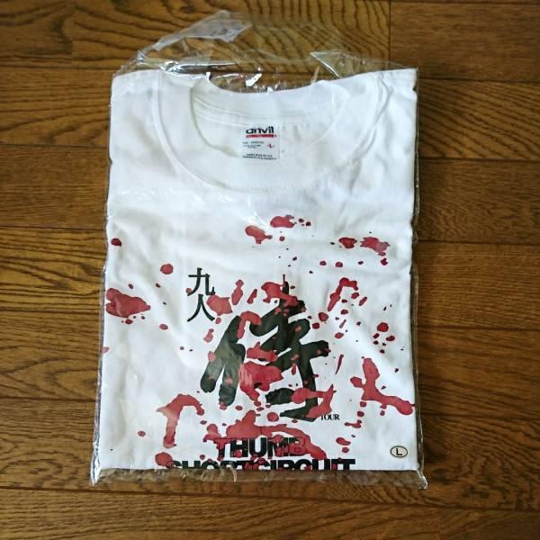 未使用品 九人の侍 Tシャツ THUMB SHORT CIRCUIT CAPTAIN HEDGEHOG 岡田洋介 BLACK BUCK slimeball Pizza of death ハイスタンダード  ライブグッズの画像