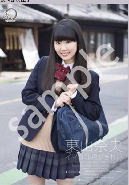 東山奈央 CD 「イマココ/月がきれい」 告知ポスター 関西・中部エリア 店舗特典