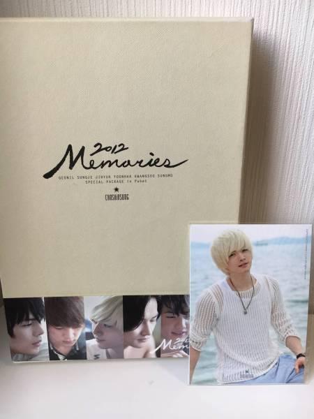 ☆超新星☆写真集3冊+DVDセット ポスター&ポストカード6枚付き メモリーズ2012 Memories2012