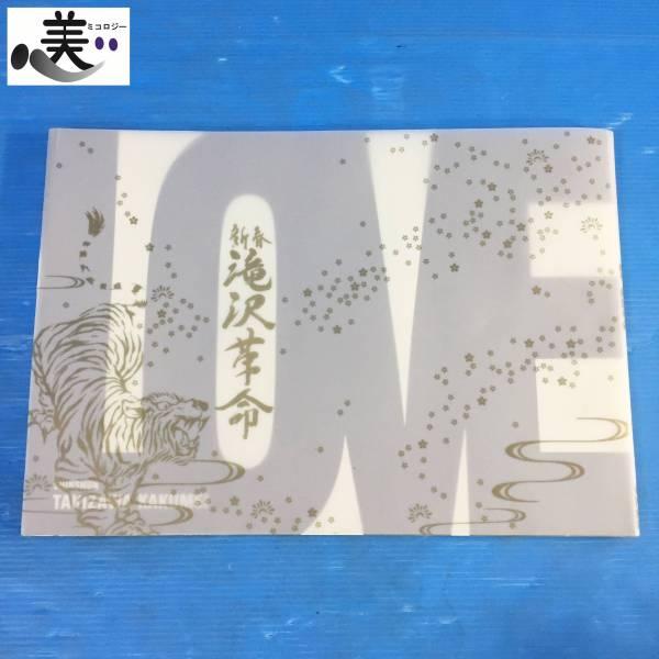 川(送料400円) 美品 新春 滝沢革命 2010 パンフレット 滝沢秀明