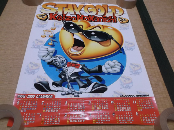 ▼ 中西圭三 【 STAY GOLD 1998-1999カレンダー掲載 ポスター 】