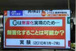 ◎広島市内送料無料!!2016年製SONY ソニー 4K 43V型液晶テレビ KJ-43X8500C
