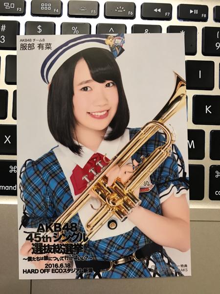 AKB48 服部有菜 チーム8 JTB アクセスツアー 生写真 ライブ・総選挙グッズの画像