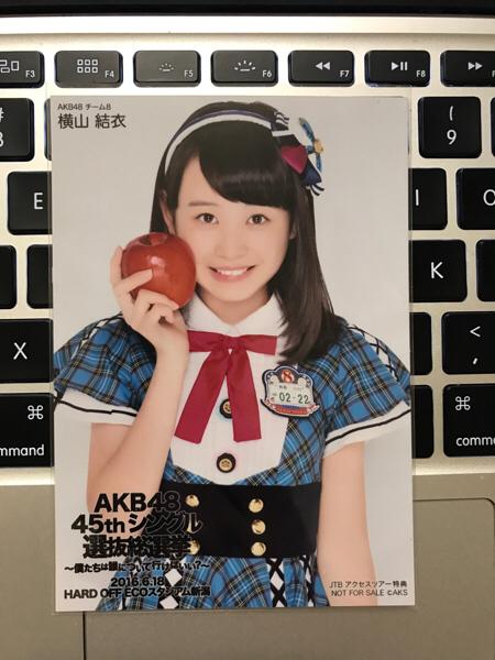 AKB48 横山結衣 チーム8 JTB アクセスツアー 生写真 ライブ・総選挙グッズの画像