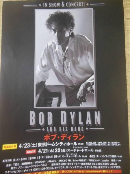BOB DYLAN ボブ・デュラン 東京ドームシティ★両面ミニポスター