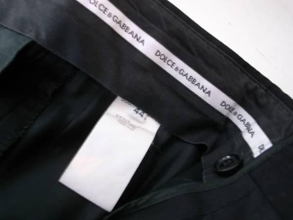 定価以下( 44 ) Dolce & Gabbana スラックス 黒 ドルチェ ガッバーナ パンツ ズボン スーツ セットアップ S XS 46 ドルガバ D&G ブラック_画像2