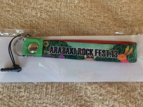 ★レア★【新品未使用】ARABAKI ROCK FEST.2013携帯ストラップ