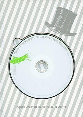 <レア><DVD付>Spitz スピッツ ライブパンフレット JAMBOREE TOUR 2010
