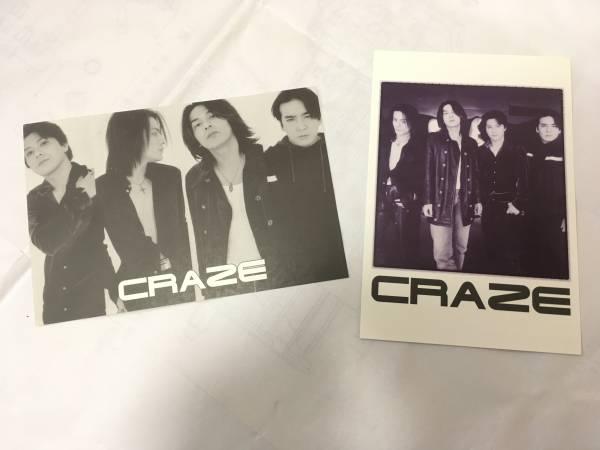 ★CRAZE ポストカード 2枚セット 15cm×10cm★関連D'ERLANGER