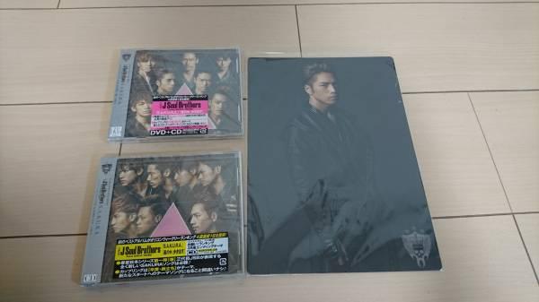 登坂広臣 SAKURA CD×DVD CD 下敷き 三代目JSoulBrothers