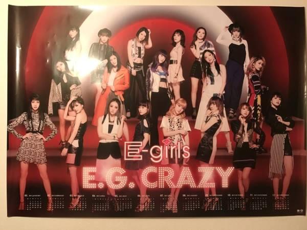 E-girIs E.G. CRAZY早期購入特典ポスター非売品 送料無料 ライブグッズの画像